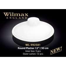 Блюдо круглое Wilmax 30 см. (992581)