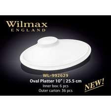Блюдо овальное Wilmax 25,5 см. (992629)