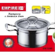 Кастрюля Empire 14 см. (5040-E)