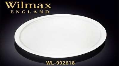 Блюдо для пици Wilmax 355 см. (992618)