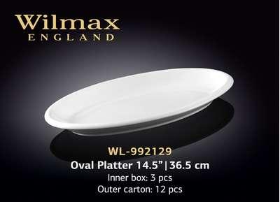 Блюдо глубоке овальное Wilmax 36,5 см. (992129)