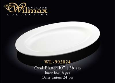 Блюдо овальное с полями Wilmax 26 см. (992024)
