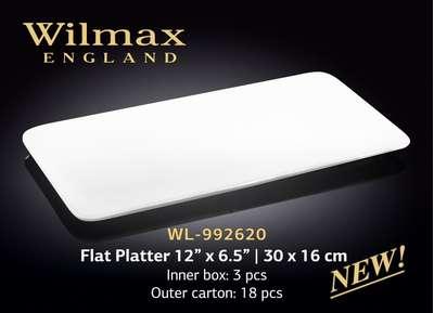 Блюдо плоское прямоугольное Wilmax (992620)