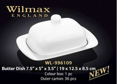 Масленка Wilmax (996109)