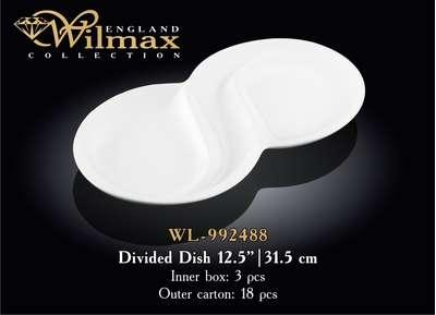 Менажница фигурная Wilmax  31,5 см. (992488)