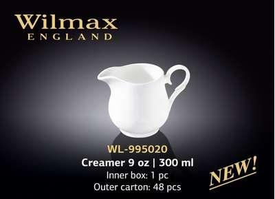 Молочник Wilmax 300 мл. (995020)