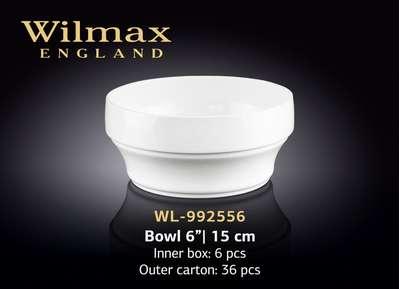 Салатник Wilmax 15 см. (992556)
