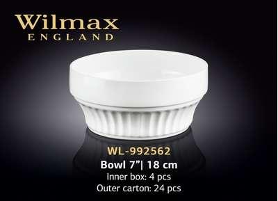 Салатник Wilmax 18 см. (992562)