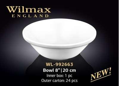 Салатник Wilmax 20 см. (992663)