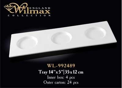Сервировочная тарелка Wilmax (992489)