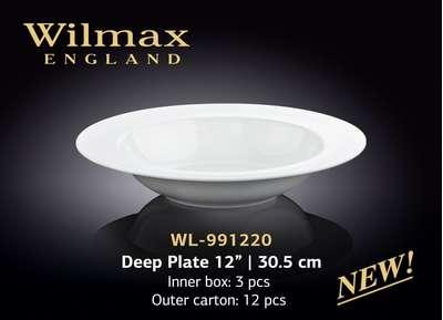 Тарелка глубокая круглая Wilmax 30,5 см. (991220)