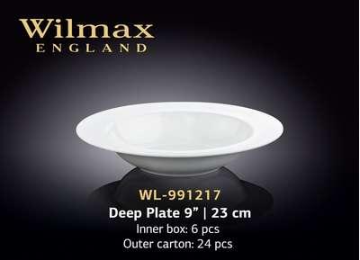 Тарелка глубокая Wilmax  23 см. (991217)