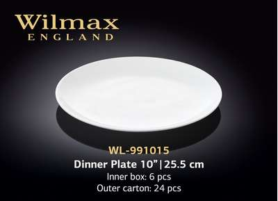 Тарелка обеденная Wilmax  25,5 см. (991015)