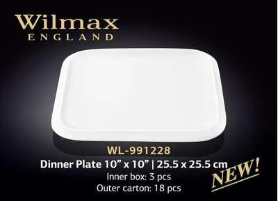 Тарелка подставная квадратная Wilmax 25,5 см. (991228)