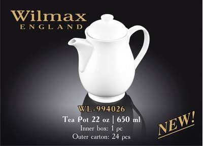 Чайник заварочный Wilmax 650 мл. (994026)