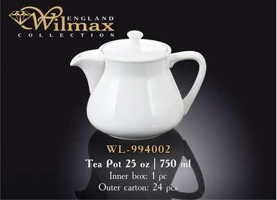 Чайник заварочный Wilmax 750 мл. (994002)