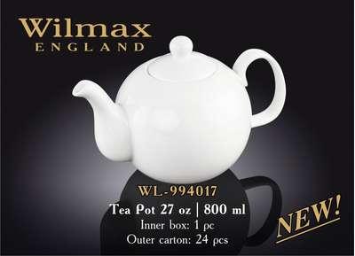Чайник заварочный Wilmax Color 800 мл. (994017)