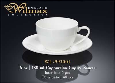 Чашка для капучино с блюдцем Wilmax 180 мл. (993001)