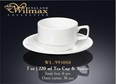 Чашка чайная с блюдцем Wilmax 220 мл. (993008)