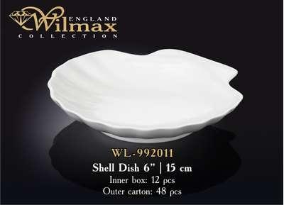 Блюдо-ракушка Wilmax 15 см. (992011)