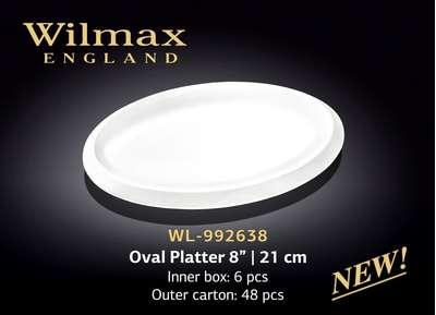 Блюдо овальное Wilmax 21 см. (992638)