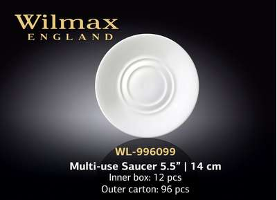 Блюдце универсальное Wilmax 14 см. (996099)
