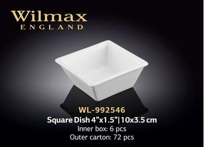 Емкость для закусок Wilmax 10 х 3,5 см. (992546)