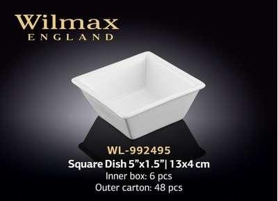 Емкость для закусок Wilmax 13 х 4 см. (992495)