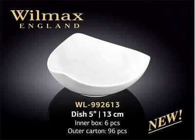 Салатник Wilmax 13 см. (992613)