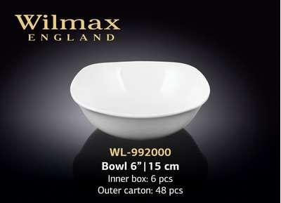 Салатник Wilmax 15 см. (992000)