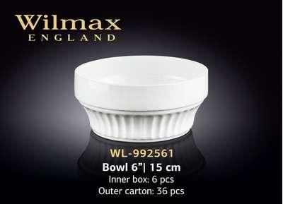 Салатник Wilmax 15 см. (992561)