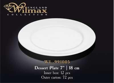 Тарелка десертная Wilmax 18 см. (991005)