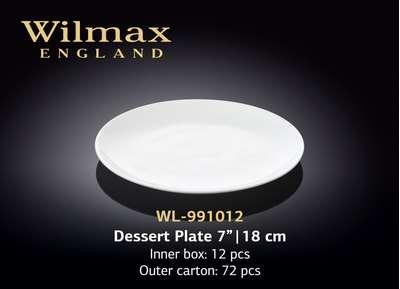 Тарелка десертная Wilmax 18 см. (991012)