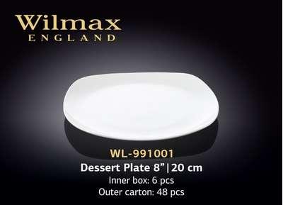 Тарелка десертная Wilmax 20 см. (991001)