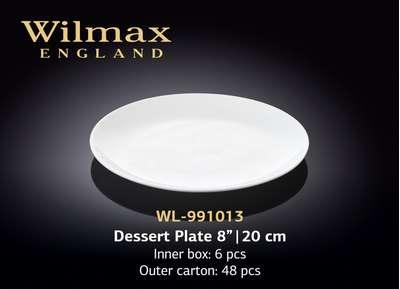 Тарелка десертная Wilmax 20 см. (991013)