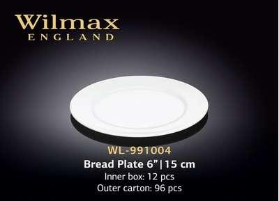 Тарелка пирожковая Wilmax 15 см. (991004)