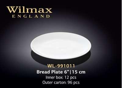 Тарелка пирожковая Wilmax 15 см. (991011)