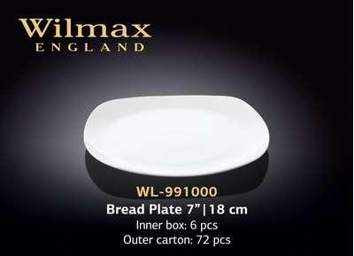Тарелка пирожковая Wilmax 18 см. (991000)