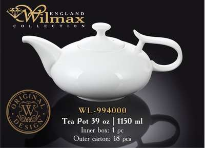 Чайник заварочный Wilmax 1150 мл. (994000)