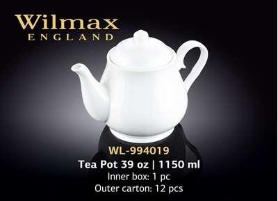 Чайник заварочный Wilmax 1150 мл. (994019)