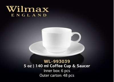 Чашка для кофе с блюдцем Wilmax 140 мл. (993039)