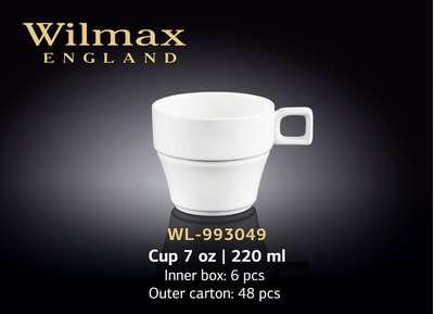 Чашка чайная Wilmax 220 мл. (993049)