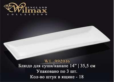 Блюдо для суши Wilmax 35,5 см. (992016)