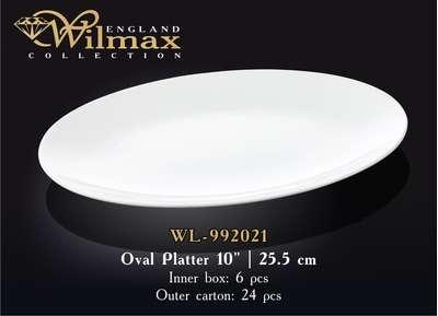 Блюдо овальное Wilmax 25,5 см. (992021)