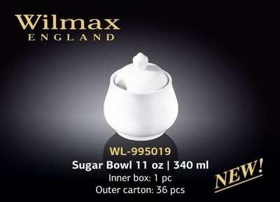 Сахарница Wilmax 340 мл. (995019)