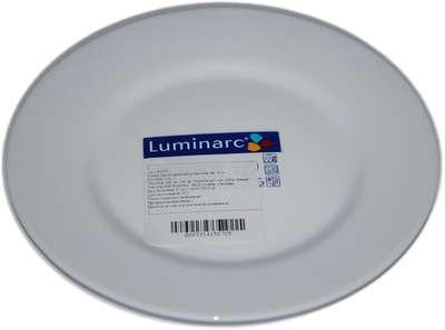 Тарелка десертная Luminarc Everyday 19 см. (g0565)