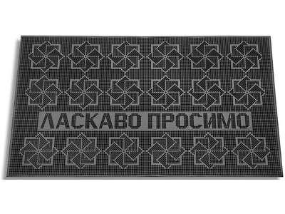 Коврик резиновый ласкаво просимо (РТИ К-20)
