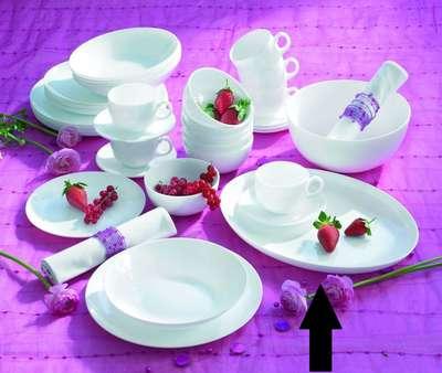 Сервиз чайный Luminarc Diwali 220 мл. (D8222) 57461