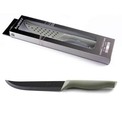 Нож керамический в чехле для помидоров  Eclipse BergHOFF 12 см. (3700011) 60949