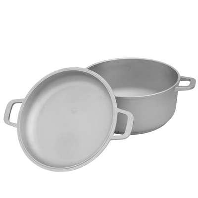 Кастрюля с крышкой сковородой Биол 5 л. (К502) 62035